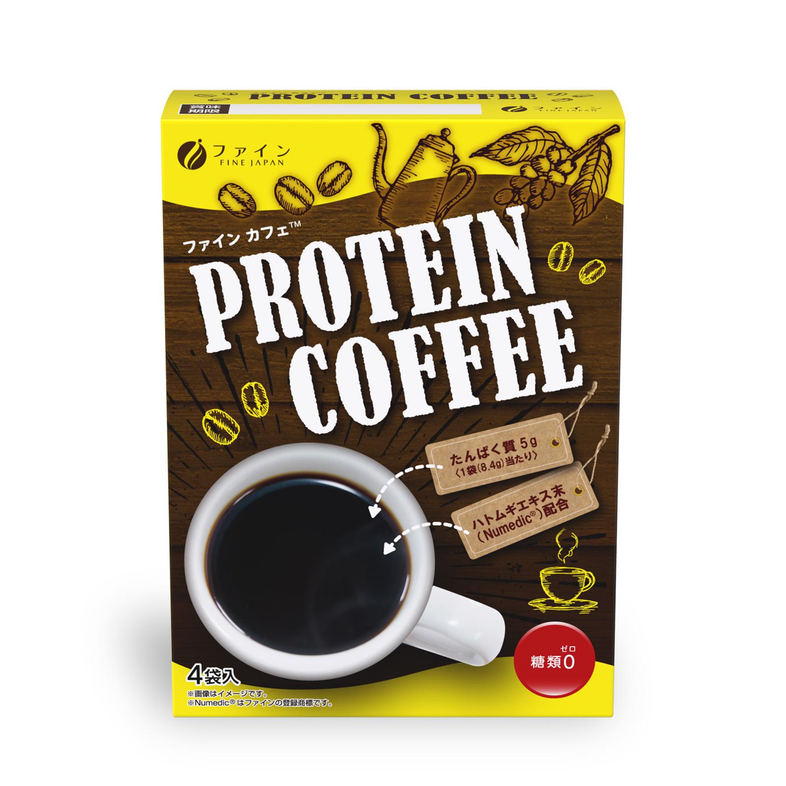 ファインカフェ プロテインコーヒー 4袋入
