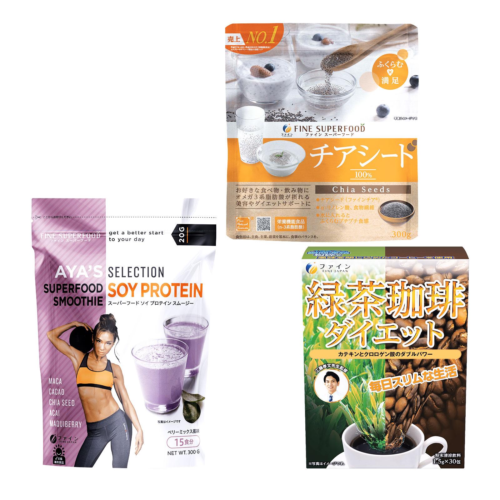 緑茶珈琲ダイエット+チアシード+AYAソイプロテインスムージー