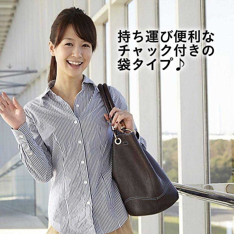 黒のカロリー気にならないサプリ 持ち運び便利なチャック付きの袋タイプ