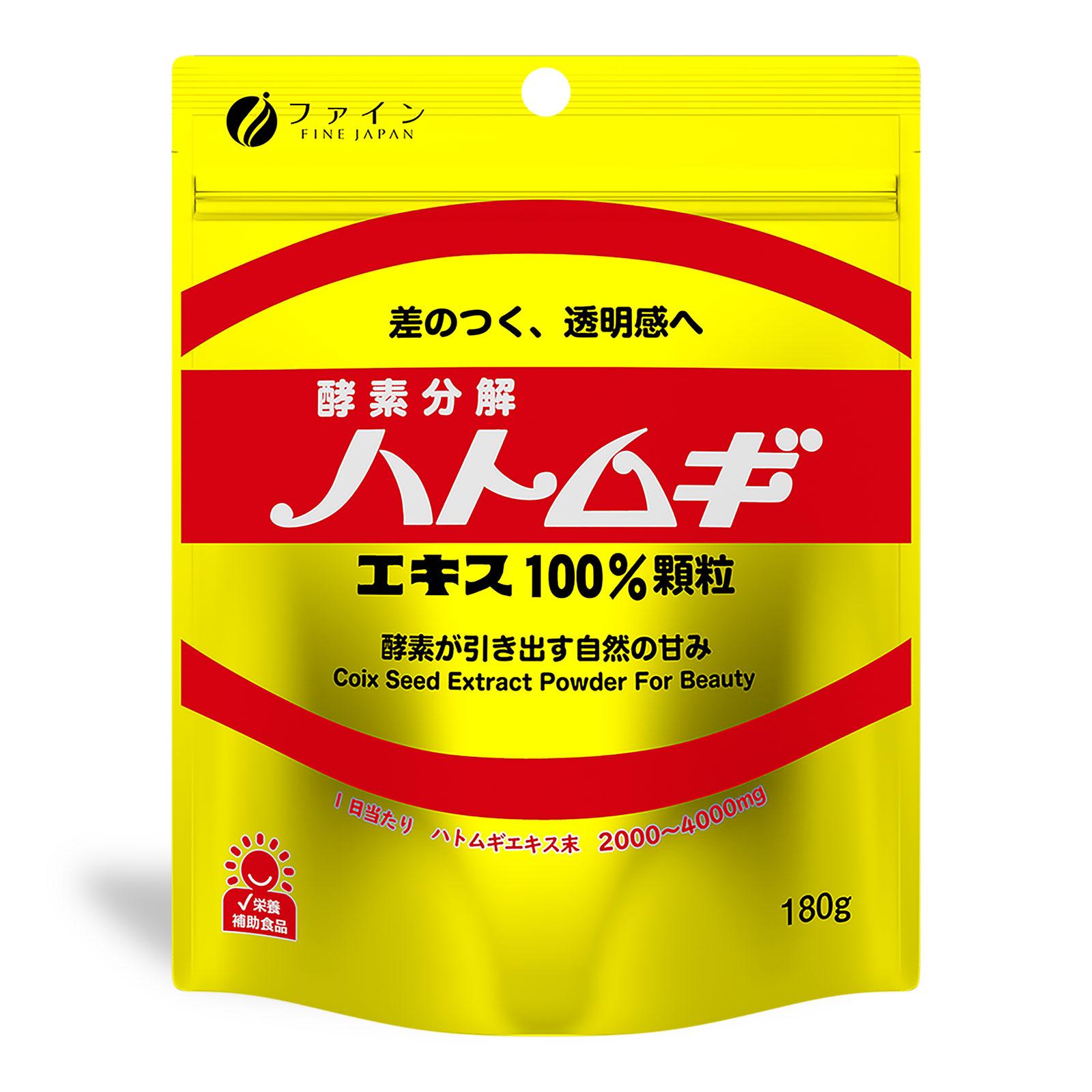 金のハトムギエキス100%顆粒 180g